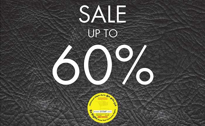 Sale: 60% Off